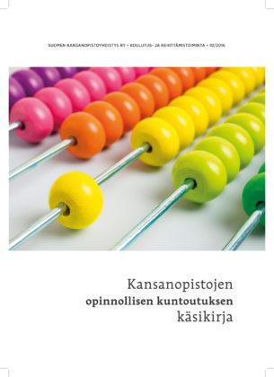 Kansanopistojen opinnollisen kuntoutuksen käsikirjan kansikuva. Helmitaulun helmiä.